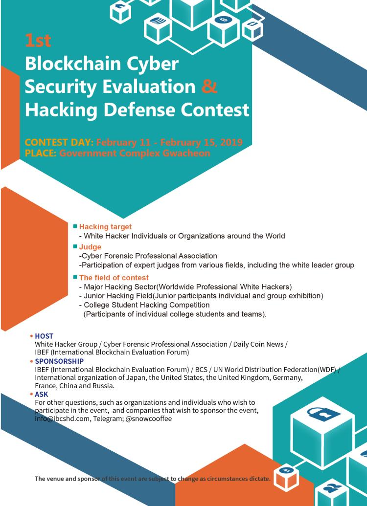 1st Blockchain Cyber Security Evaluation and Hacking Defense Contest